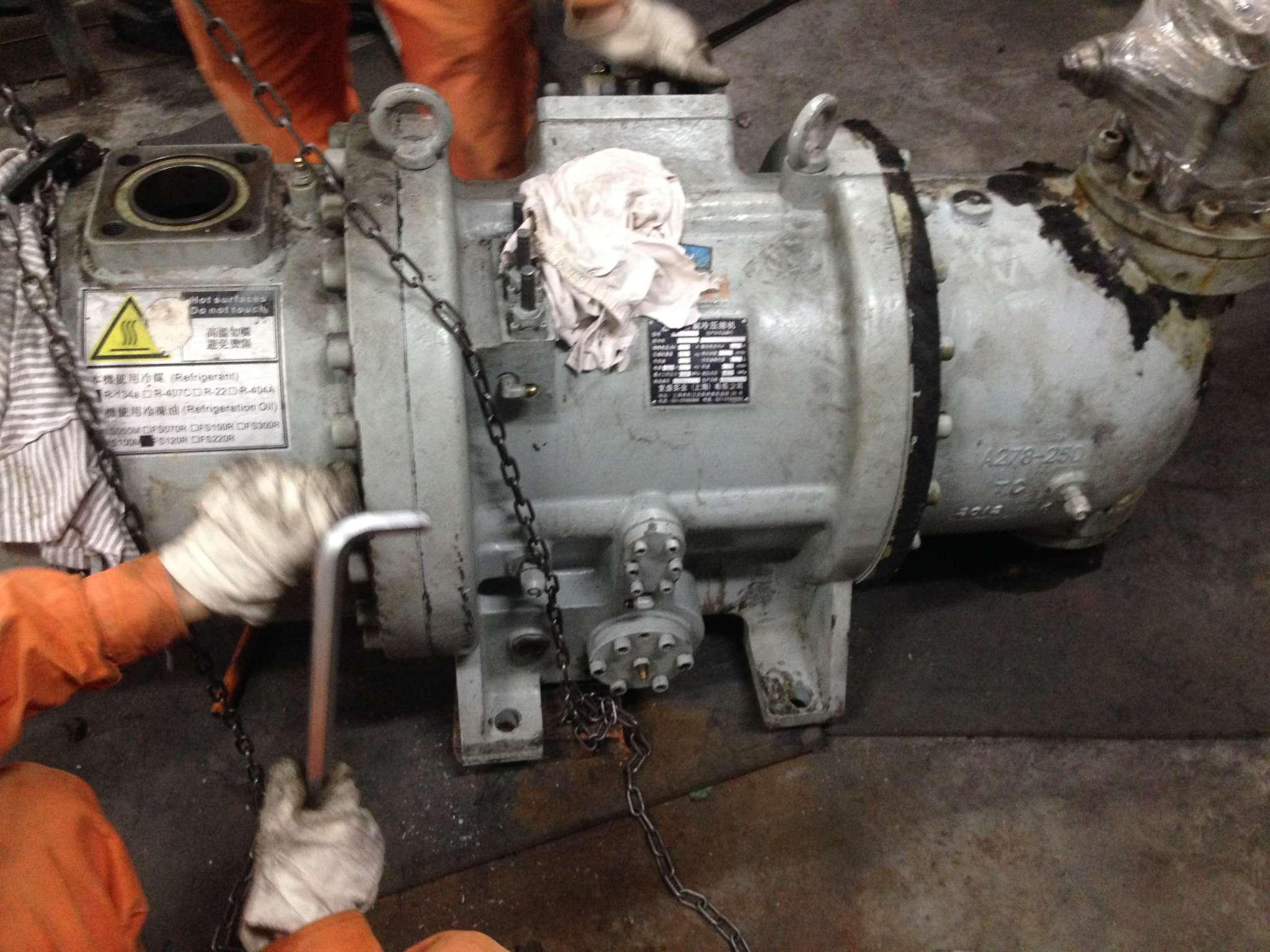重庆互维制冷设备有限公司|中央空调维修|螺杆压缩机